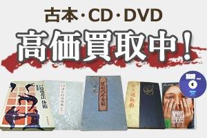 京郊民家譜など建築書をお譲りいただきました。