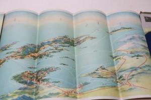 日本交通鳥瞰図