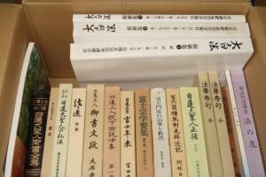 埼玉県和光市にて仏教書買取