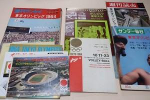 第18回オリンピック東京大会