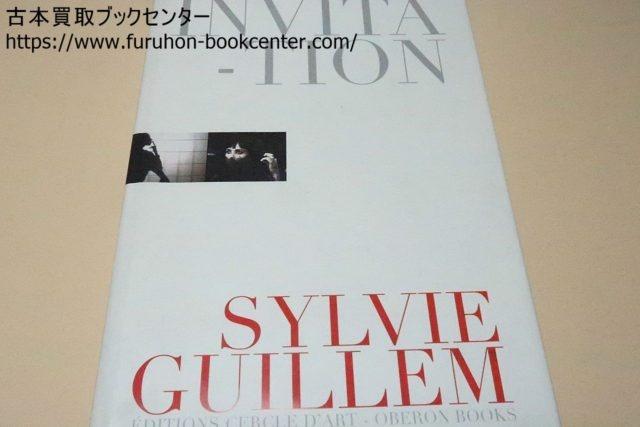 シルヴィ・ギエム写真集・Invitation Sylvie Guillem
