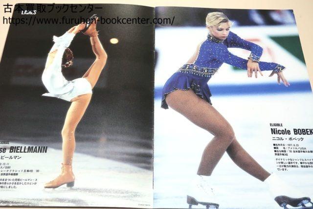 Be一美、クリエイション〜 フィギュアスケート、体操、新体操写真集買取させていただきました。