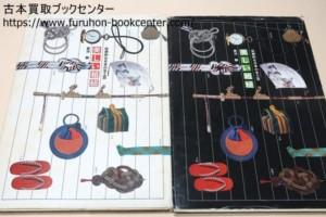 美しい組紐・伝統的な日本の手工芸