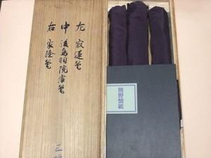 国宝・熊野懐紙・巻物3本