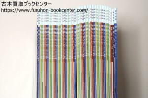 週刊鉄道ペディア・50冊